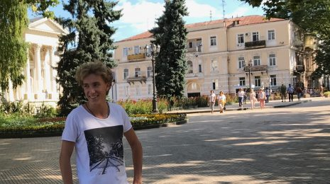 Dima Blog 1 Photo 1 Cropped 100 percent